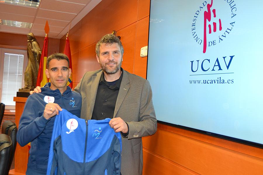 La UCAV presenta el acuerdo de colaboración y patrocinio de Luis Miguel Sánchez Blanco
